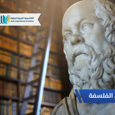 دكتوراه علم الفلسفة