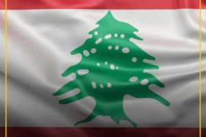 إنفجار لبنان