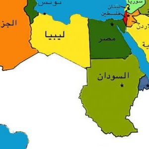 منحة جزئية خاصة بالمغرب العربي