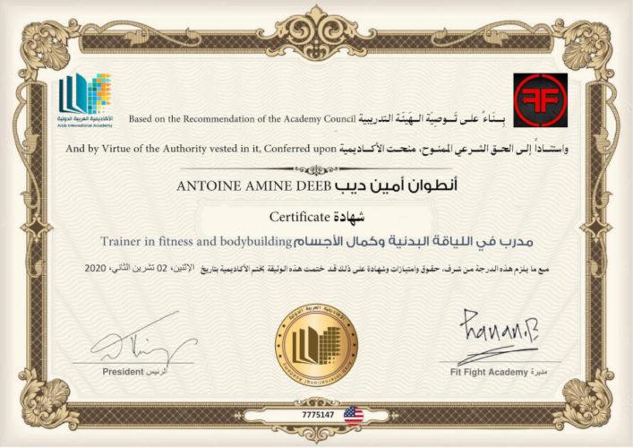 شهادة رسمية