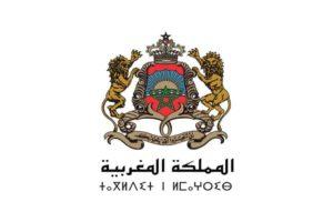 Statement regarding legalization in the Kingdom of Morocco