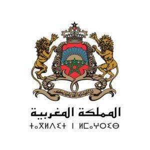 بيان فيما يخص التصديقات في المملكة المغربية