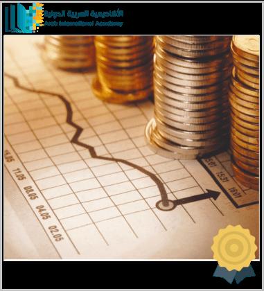 دبلوم المعاملات المالية في الإسلام