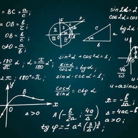دبلوم في الرياضيات