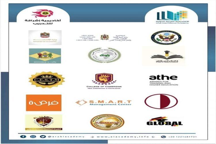 اتفاقية تعاون مشترك بين الأكاديمية وإشراقة للتدريب